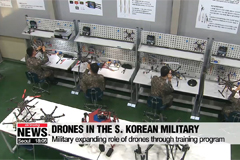 Korean army to expand use of drones through training program