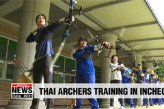 Incheon City training young archers from Thailand
