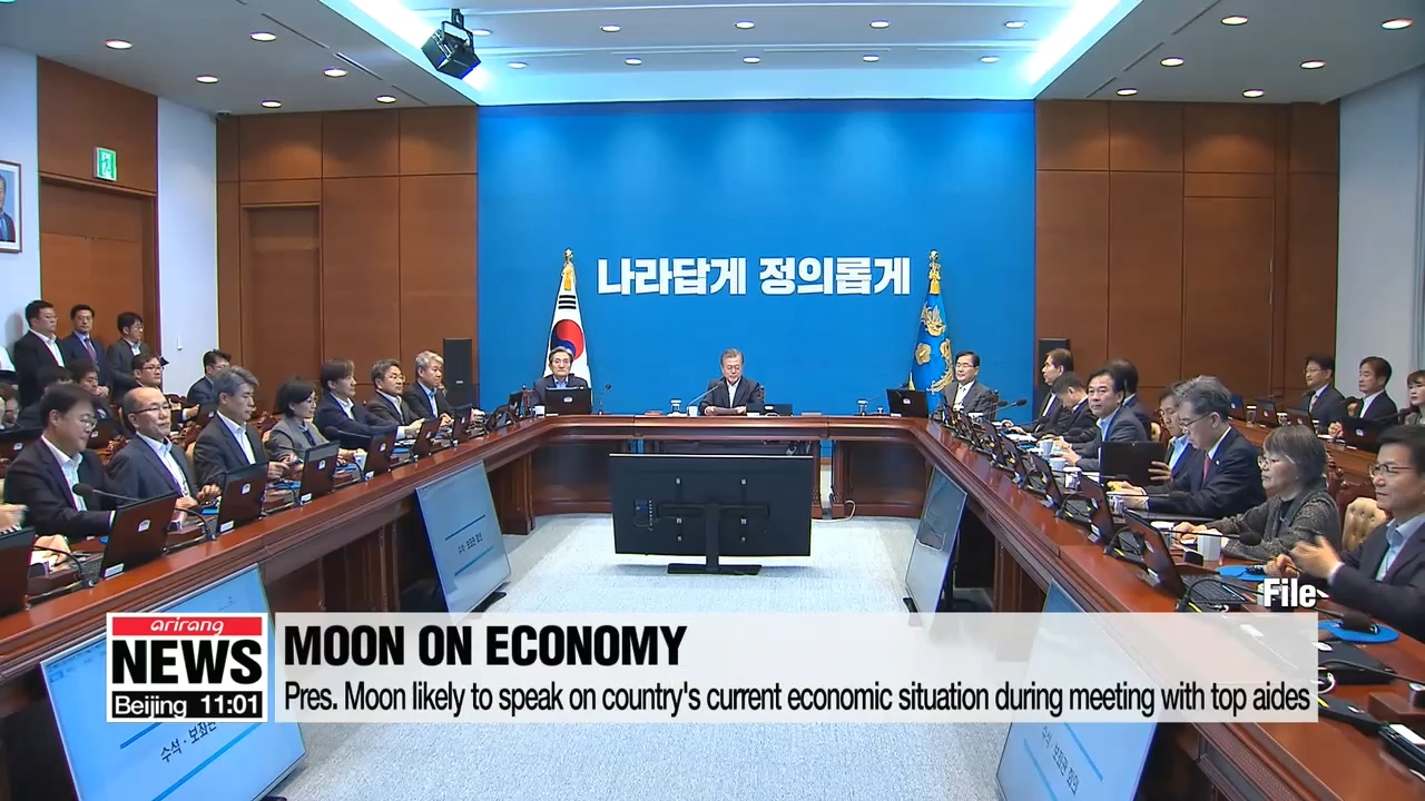 Moon calls on rival political parties for review of gov't-led supplementary budget bill