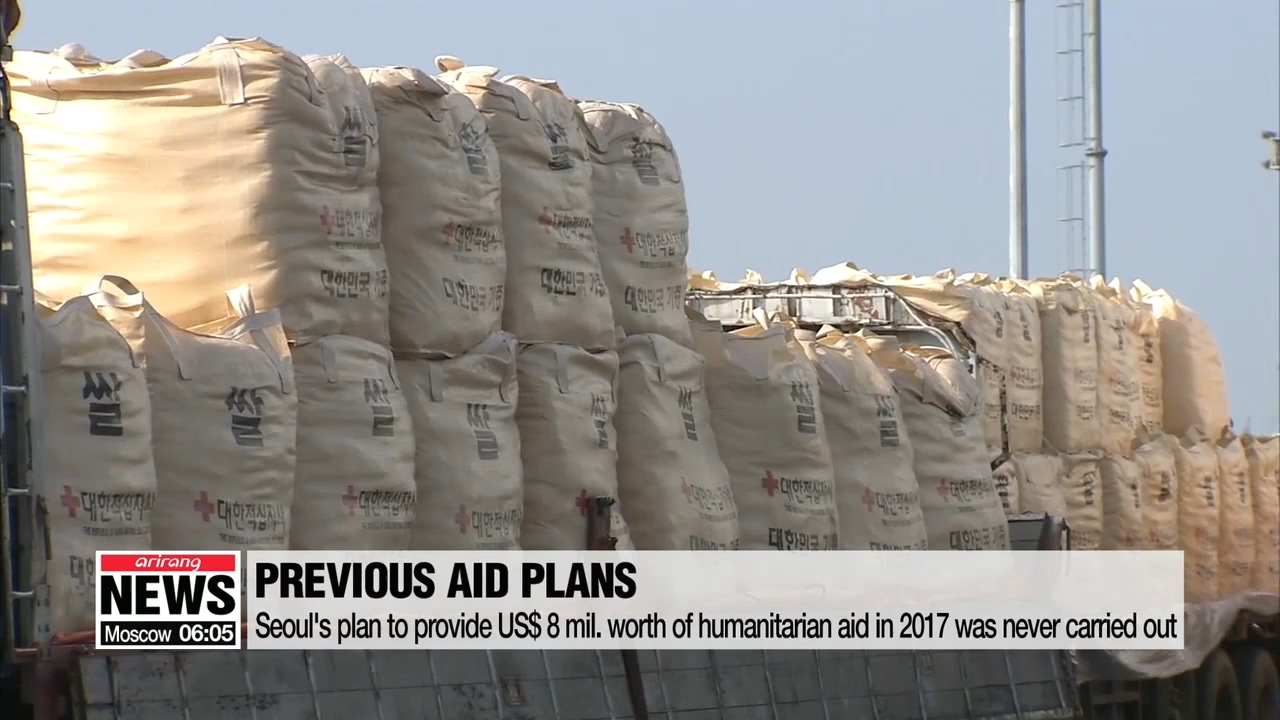 Seoul soon to start procedures to deliver US$ 8 mil. contribution to WFP, UNICEF