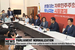 Floor leaders of three main political parties to meet Monday to discuss normalization of parliament