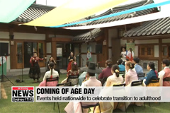 Celebration ceremonies held to mark Coming of Age Day