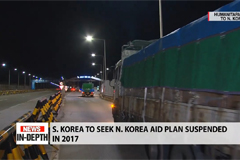 Humanitarian aid to N. Korea and nuclear negotiations