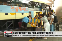 Fares on 23 Seoul-Incheon Airport bus routes to be reduced from Wednesday
