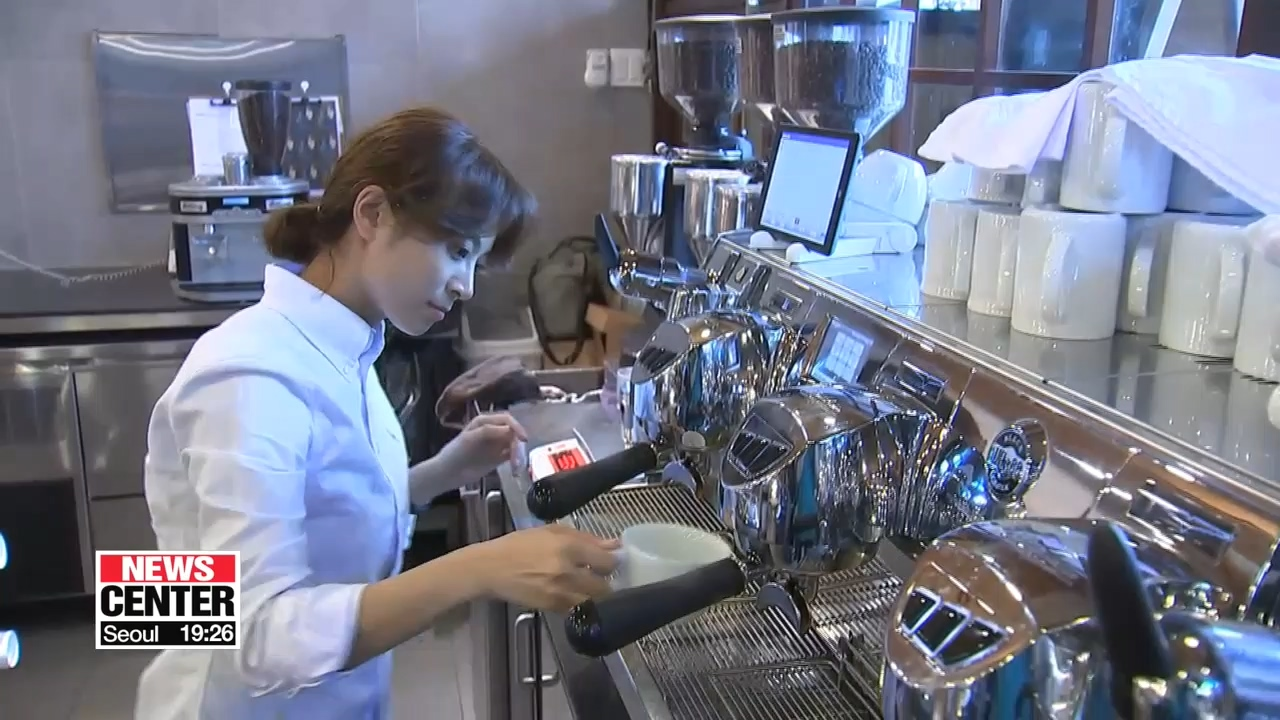 S. Korea's Jeon Joo-yeon: world champion barista