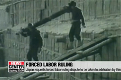 Japan requests forced labor ruling dispute to be taken to arbitration by third party