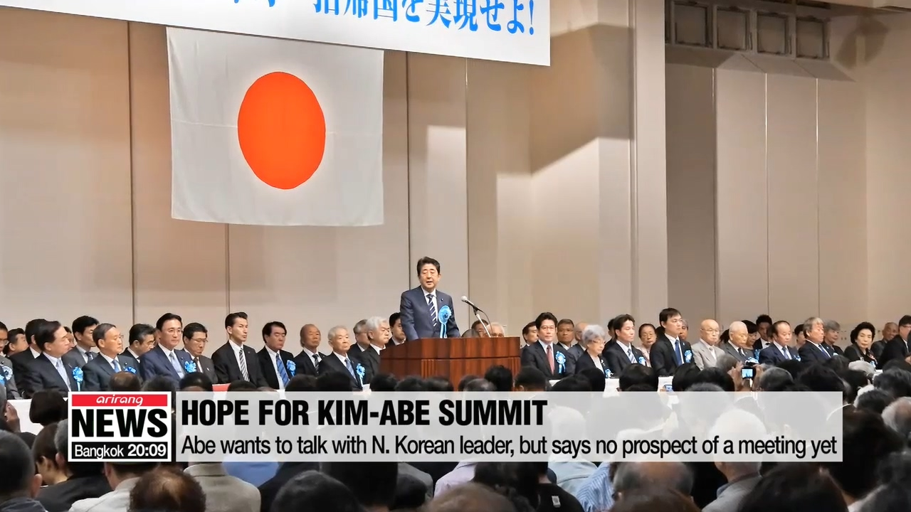 Abe wants to talk with N. Korean leader, but says no prospect of a meeting yet