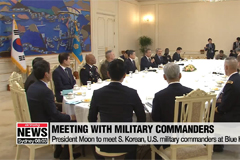 President Moon to hold luncheon with top S. Korean, U.S. military commanders
