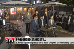 S. Korea's political parties fail to make progress on normalizing parliament
