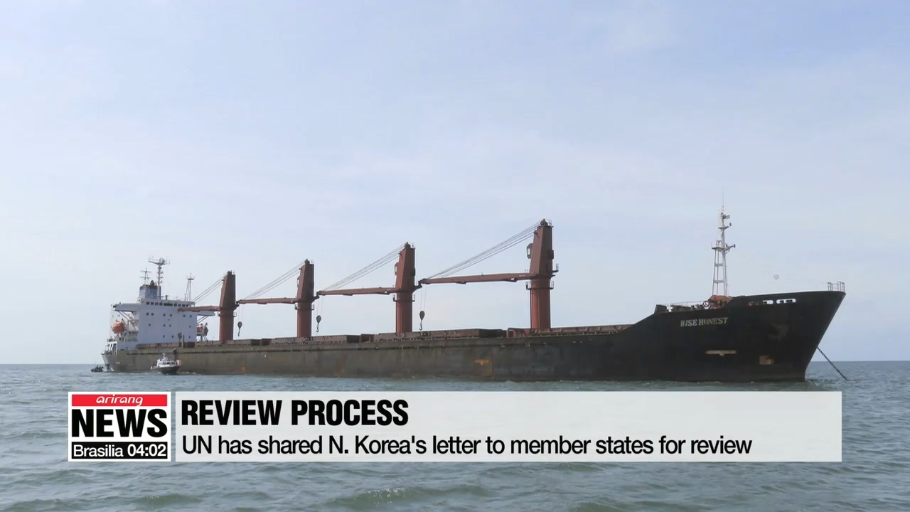 N. Korea sends letter to UN protesting Washington's seizure of its bulk carrier 'Wise Honest'