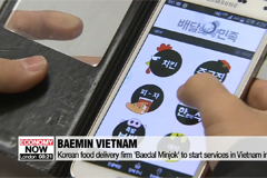 Korean food delivery firm Baedal Minjok to start services in Vietnam in June