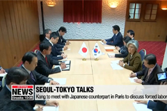 S. Korea's foreign affairs minister to meet with Japanese counterpart in Paris on the sideline of the OECD Ministerial Council Meeting