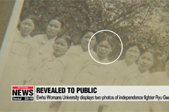 Ewha Womans University reveals two photos of symbolic independence activist