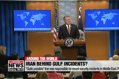 """""""Quite possible"""" Iran was responsible for recent security incidents in Middle East: Pompeo"""