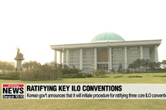 Korean gov't announces that it will initiate procedure for ratifying three core ILO conventions