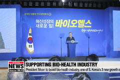 President Moon to boost bio-health industry, one of S. Korea's 3 new growth engines