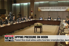 President Moon should address wartime forced labor issue: Japanese FM