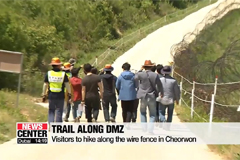 2nd DMZ hiking trail to open to public in Cheorwon, Gangwon-do Province in June
