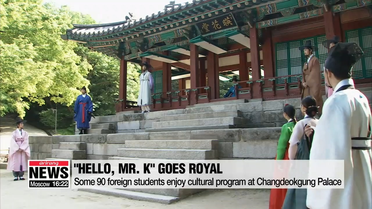 Hello, Mr. K! Cultural performances for international students in Korea