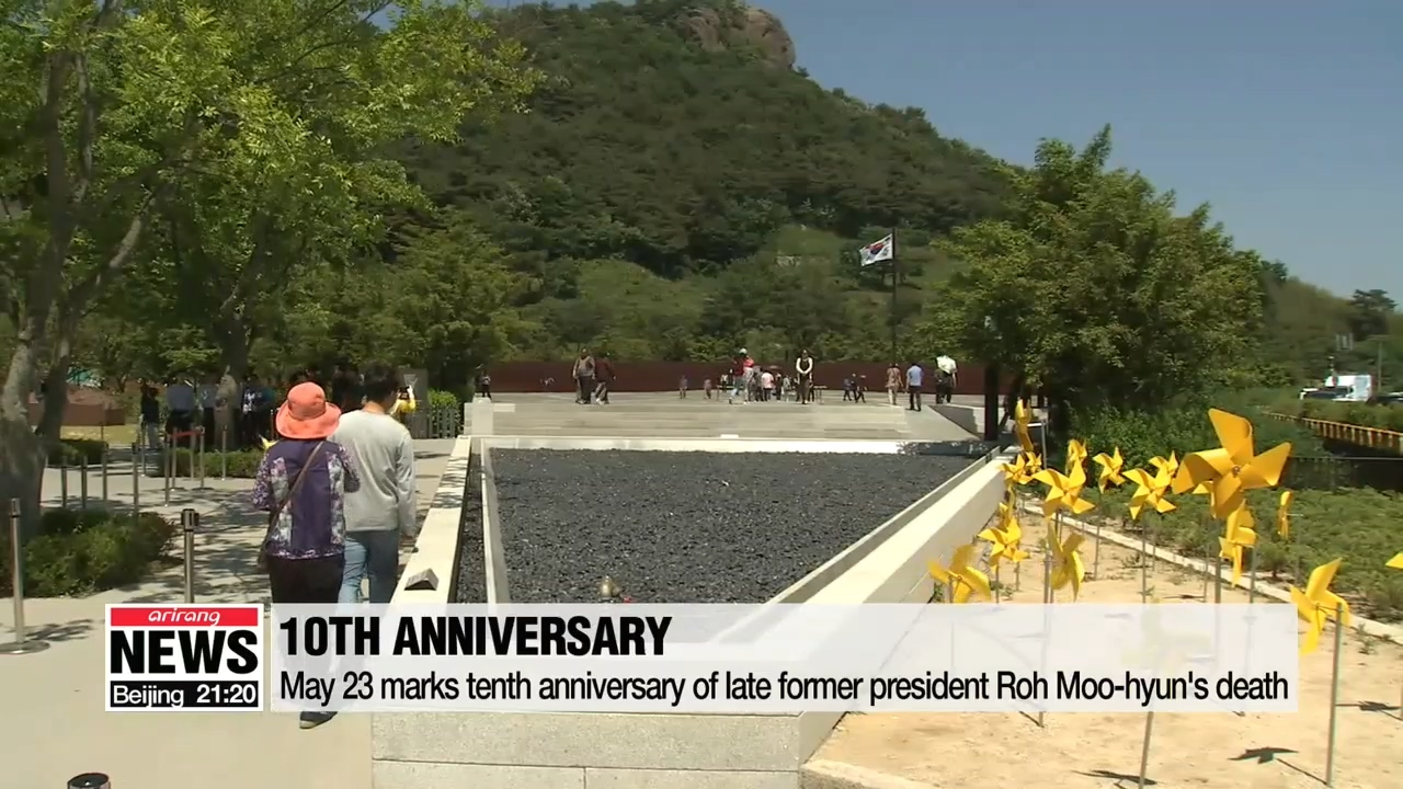 Visitors gather at Bongha Village to remember late Pres. Roh Moo-hyun