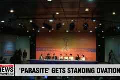 Bong Joon-ho's 'Parasite' receives 8 minute standing ovation at Cannes
