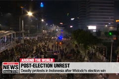 Deadly protests in Indonesia after Widodo's election win