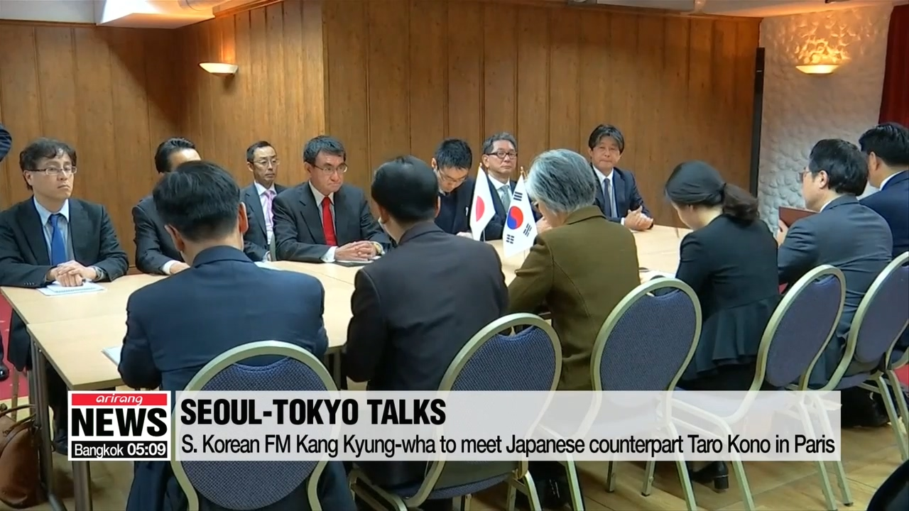 Foreign ministers of Seoul, Tokyo to meet in Paris to discuss range of issues