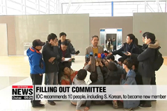 IOC recommends 10 people, including S. Korean, to become new member of IOC
