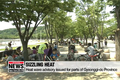 Heat wave advisory issued for parts of Gyeonggi-do Province