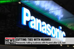 British firm ARM, Japan's Panasonic halt business with Huawei following U.S. ban