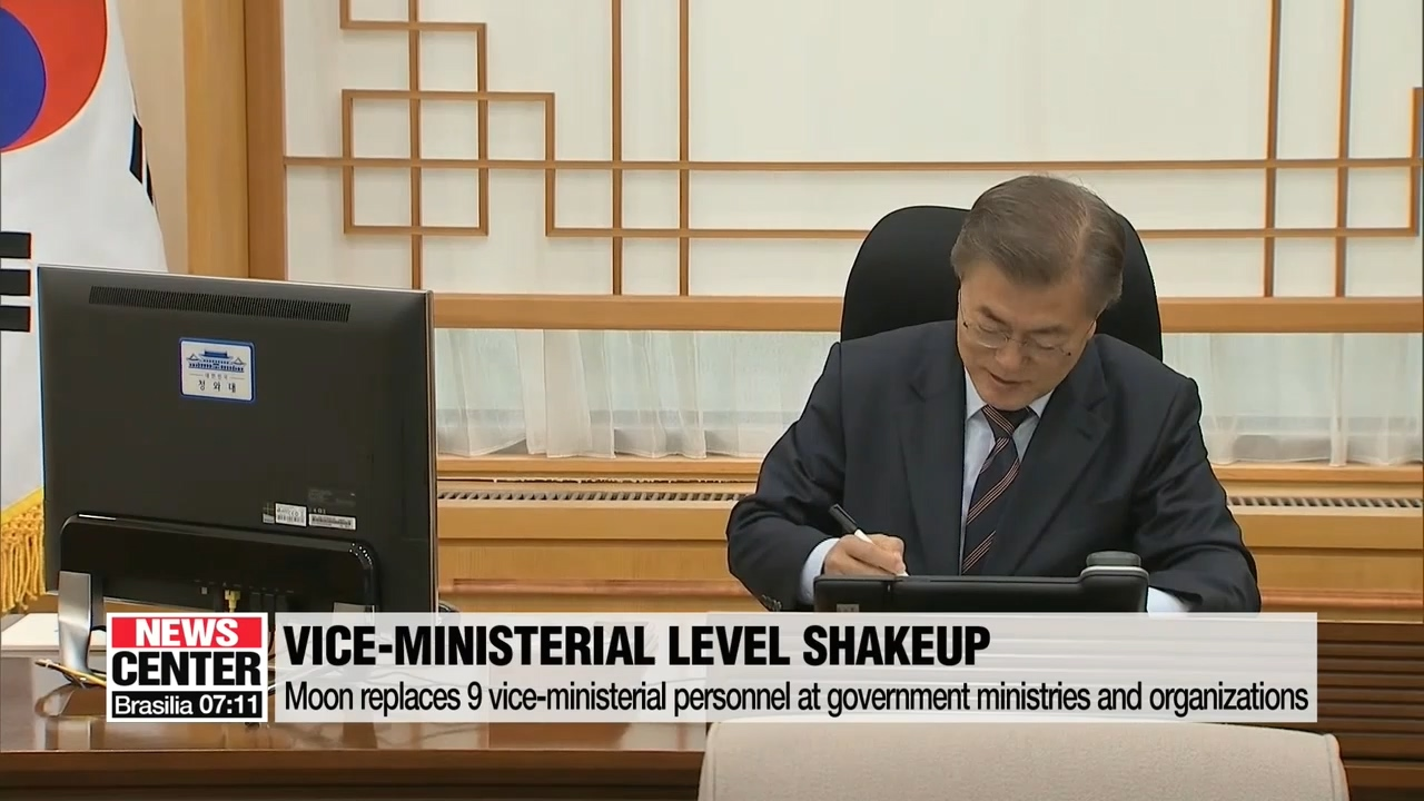 Moon replaces 9 vice-ministerial personnel at government ministries and organizations, entering year three in office