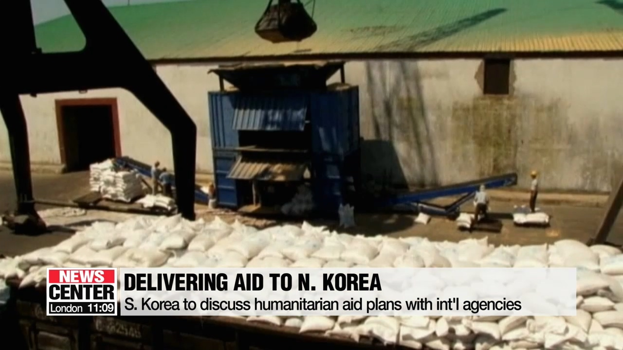 S. Korea to discuss N. Korea aid plans with int'l agencies