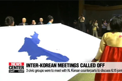N. Korea calls off meetings with S. Korean civic groups in Shenyang