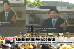 Memorial service for Roh Moo-hyun held at Bongha Village Thurs.
