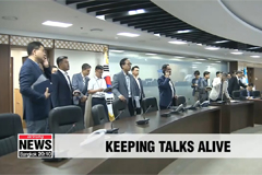 NSC Committee agree to convey importance of keeping momentum of dialogue with N. Korea with global community