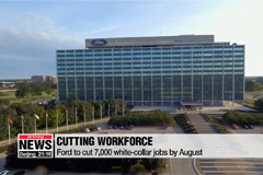 Ford to cut 7,000 jobs by August to cope changing auto industry landscape