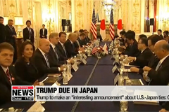 Trump to make an 'interesting announcement' about U.S.-Japan ties: Official