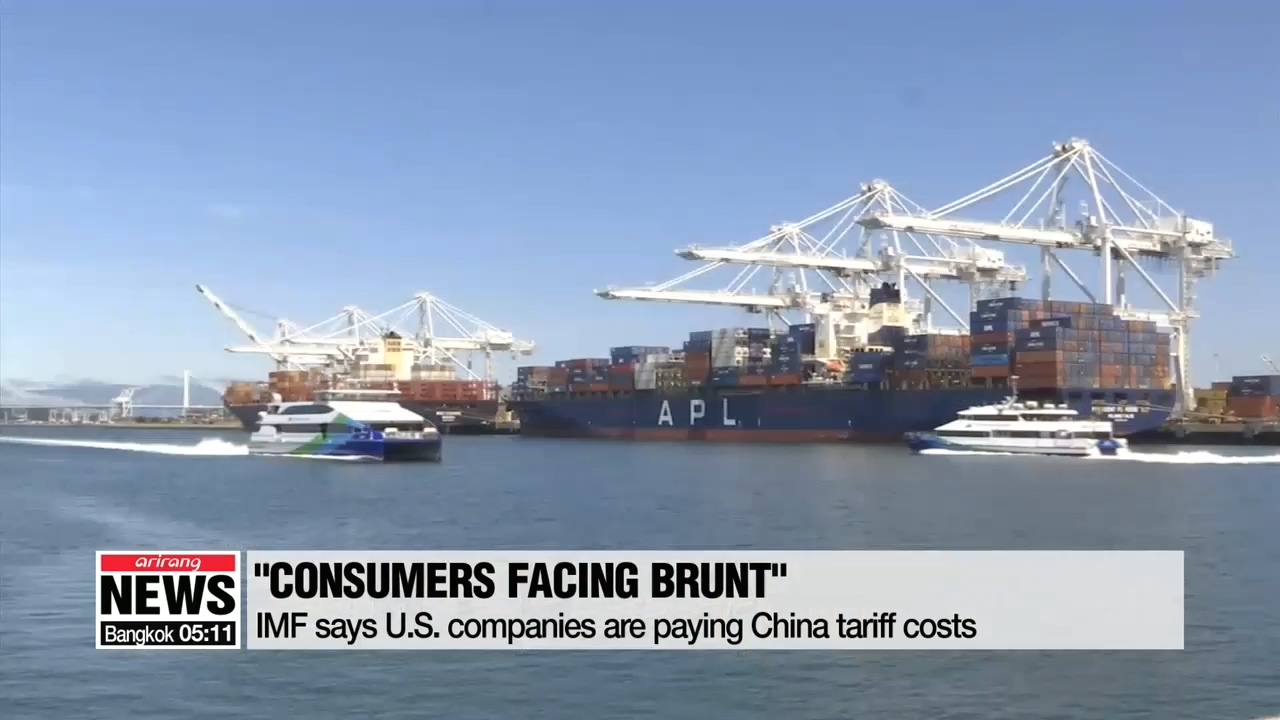 IMF says U.S. companies are paying China tariff costs