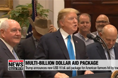 Trump announces new US$16 bil. aid package for American farmers hit by trade war
