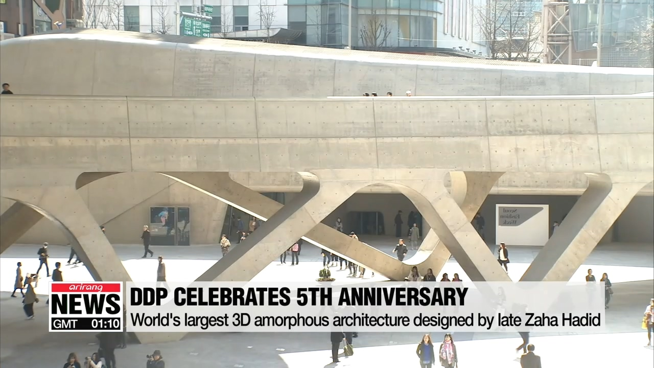 5 years after opening, DDP becomes a landmark of Seoul
