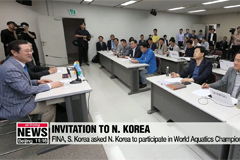 N. Korean participation at Gwangju world swimming championships in doubt