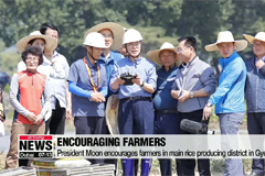 President Moon visits rice producing village in Gyeongju to encourage farmers