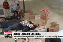 New Ulchi Taeguk exercise to be held starting next Monday