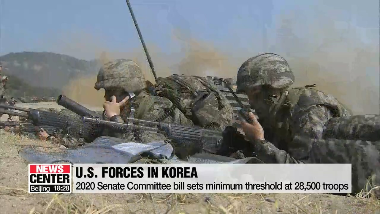U.S. Senate Committee bill bans reduction of U.S. troops in S. Korea