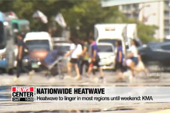 First heatwave advisory issued in Seoul, most regions suffer hot weather on Friday