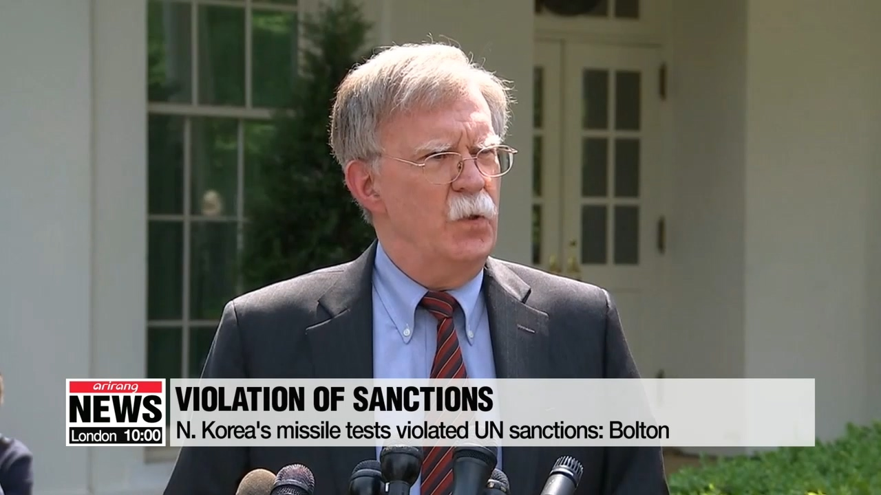 N. Korea's missile tests violated UN sanctions: Bolton