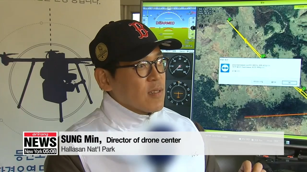 Hallasan Nat'l Park to use drones to detect illegal activities