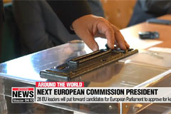 European elections: final votes cast as EU awaits results