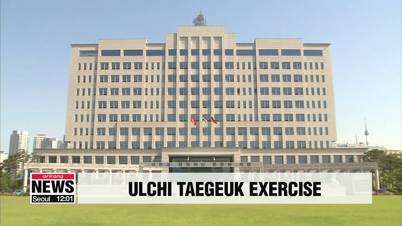 New Ulchi Taegeuk exercise starting Monday