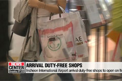 S. Korea's arrival duty-free shops to open on May 31